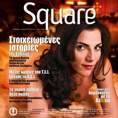 Square, τεύχος 6