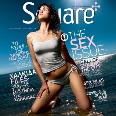 Square, τεύχος 8