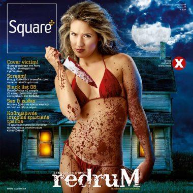 Square, τεύχος 27