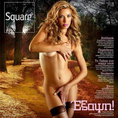 Square, τεύχος 28