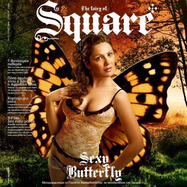 Square, τεύχος 31