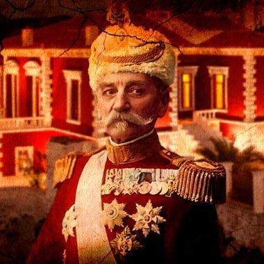 Ο βασιλιάς Πέτρος Α΄ στο Κόκκινο Σπίτι