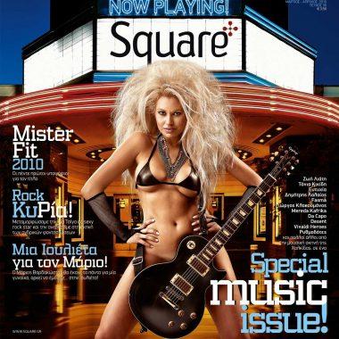 Square, τεύχος 36