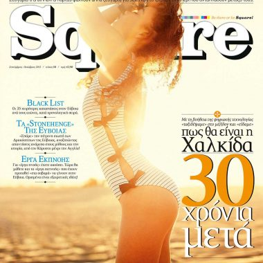 Square, τεύχος 50
