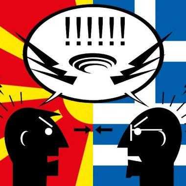 ΜΟΕ: Μέτρα Ομαδικής Εθελοτυφλίας