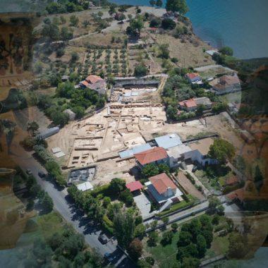 Το ιερό της Αμαρυσίας Αρτέμιδος και ο αμφορέας με τη Μέδουσα